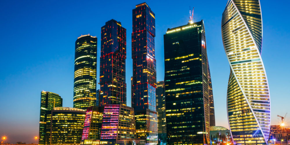 Buildings Of Moscow City Complex Of Skyscrapers At Evening  in night illumination, Moscow, Russia. Business Center Of Modern Moscow